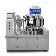 山東鑫燁專業生產給袋式真空包裝機