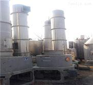 回收二手1400型快速旋转闪蒸干燥机