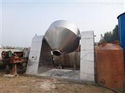 回收二手5吨双锥真空干燥机厂家