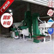 新型组合碾米机