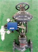 HLS-40C HLS-40B HLS-40K气动调节阀