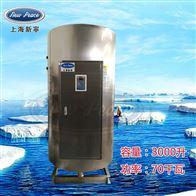 NP3000-70容积式热水器容积3000L功率70000w热水炉