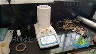 WL系列药品水分测试仪报价