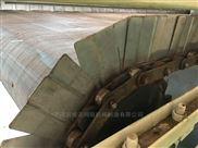 污泥干化机链条式不锈钢网带,筛网输送带