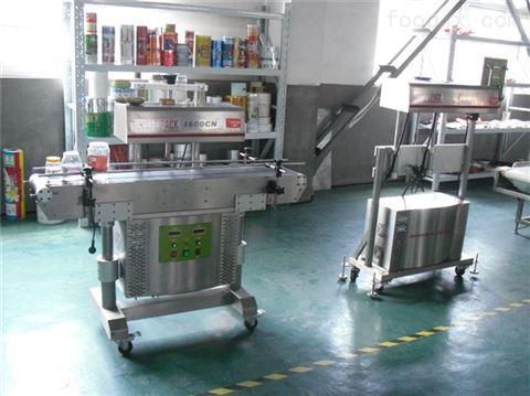 灌装机械 电磁感应铝箔封口机