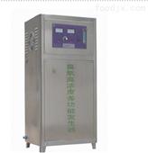 水處理臭氧發生器