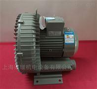 0.75KWDG-300-16达钢高压鼓风机报价