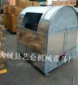 液压式废旧泡沫化坨机EPS苯板造粒再生设备