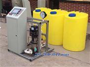 农业水肥一体化设备自动施肥机
