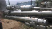 公司出售二手5000L/5吨MVR蒸发器
