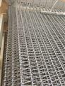 世園會的展開給冷凍網帶的生產帶來啟發