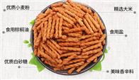 五谷杂粮麻花设备脆皮锅巴生产线