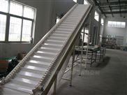 不銹鋼提升爬坡皮帶輸送機