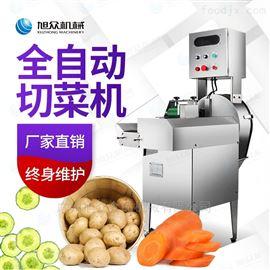 XZ-681多功能切菜机一机多用不锈钢切片机多少钱
