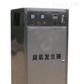 自冷式臭氧发生器