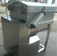 ZBX-300型-300型真空拌馅机  食品真空拌馅机  食品拌馅机
