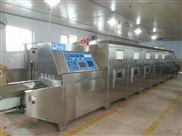 HLT-H-S系列智能化隧道式干燥設備