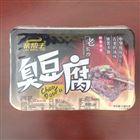 盒装鱼豆腐包装封口机