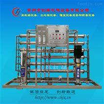 纯净水设备厂家直销单级反渗透设备