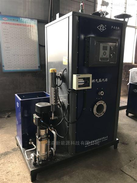 学校用全自动免检液化气蒸汽发生器
