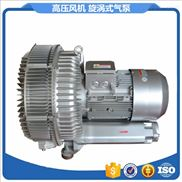 高压旋涡气泵/旋涡鼓风机厂家