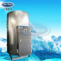 NP3000-48大容量热水器容量3000L功率48000w热水炉