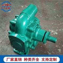 KCB-200齿轮泵、齿轮油泵 电动增压泵糖蜜泵