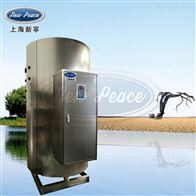 NP3000-28.8储水式热水器容量3000L功率28800w热水炉