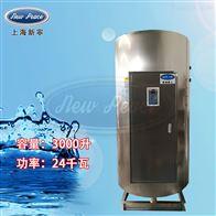 NP3000-24储热式热水器容量3000L功率24000w热水炉