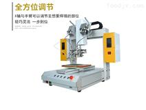 瑞德鑫PCB電路板自動焊錫機坐標式焊錫精細