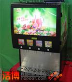 启东商用现调冷热果汁机
