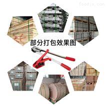 手动塑钢带捆扎机页岩砖打捆机加气块打包机