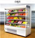 郑州超市水果柜丨饮料风幕柜蔬菜丨保鲜柜