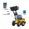 ZZJ-QC-10T广西0~10吨装载机铲车电子秤