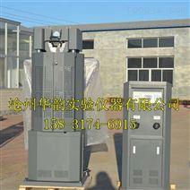 WE-300型万能材料试验机