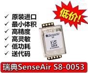 霍尔新风系统森尔红外CO2传感器