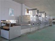 山东地区环保型 微波烘干设备