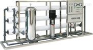 15T\H单级反渗透纯净水处理设备