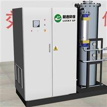 空气源1kg臭氧发生器主机标准