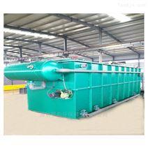 酸洗廢水處理設備   氣浮機  地埋一體化