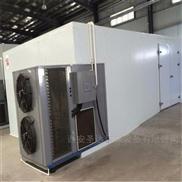 甘肃枸杞烘干设备 空气能烘干机厂家