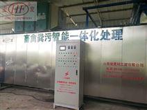 宏發養殖場糞便處理加工有機肥設備