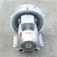 2QB 710-SAH37曝气水处理4KW高压鼓风机