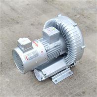 2QB 510-SAH261.5KW旋涡式高压风机