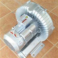 2QB210-SAA110.37千瓦单相220V高压鼓风机