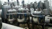 定制不锈钢夹套电加热反应釜 压力容器 报价