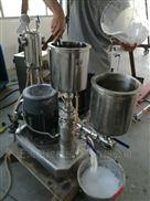 GRS2000丙烯酸单体卡波姆高剪切均质机
