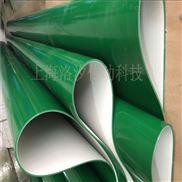 加工PVC输送带厚度5毫米