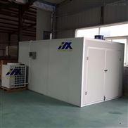 HX-6P-空气源热泵烘干机
