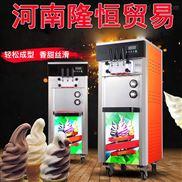 冰激凌制作设备驻马店冰淇淋机器哪里有卖的